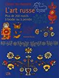 L'art russe