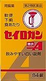 【第2類医薬品】セイロガン糖衣A 84錠 ランキングお取り寄せ