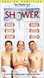 echange, troc Shower [VHS] [Import USA]