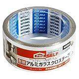 ニトムズ 耐熱アルミガラスクロステープ 38mm×3m J3510