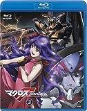 マクロスF(フロンティア) 3巻 (Blu-ray Disc) 10/24発売