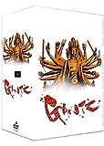 echange, troc Gantz, Vol.4 - Coffret 3 DVD  ( + Box de rangement)