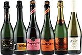 金賞ワイン入り 世界の辛口 スパークリングワイン 飲み比べ 6本セット(チリ フランス イタリア スペイン )750ml×6本