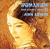WOMANISM II