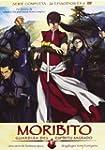 Moribito (Edici�n Integral) [DVD]