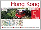 Hong Kong Popout Map (popout Maps)