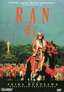 Ran [DVD] [1985] [Region 1] [US Import] [NTSC]