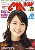 CM NOW (シーエム・ナウ) 2006年 05月号 [雑誌]