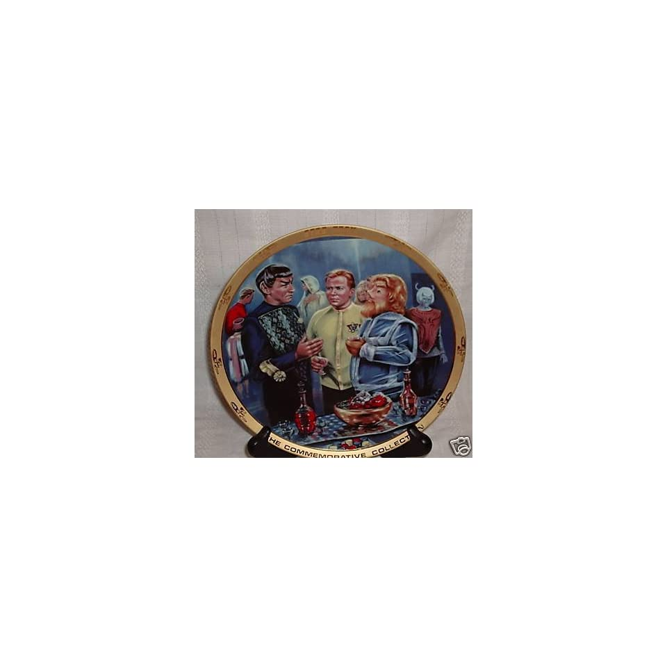 Star Trek Journey To Babel Collectible Plate