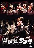 work shop[DVD]