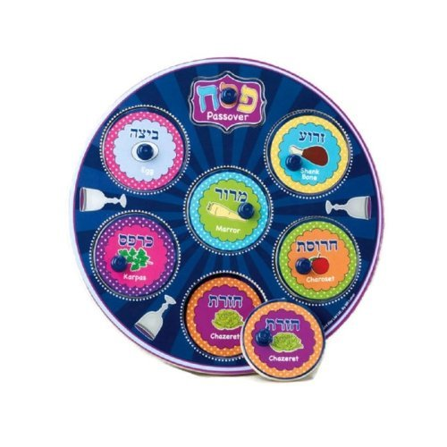 "9"" Round Wood Passover Seder Plate Puzzle By Rite Lite Judaica Express"