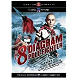 The 8 Diagram Pole Fighter (Dragon Dynasty) [Import]
