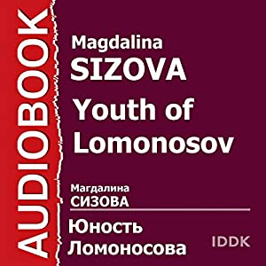 Youth of Lomonosov [Russian Edition] Radio/TV Program