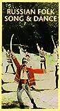 Russian Folk Song & Dance [VHS]