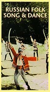 Russian Folk Song & Dance [Import]