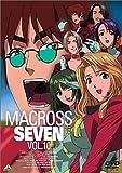 マクロス7 Vol.10 [DVD]