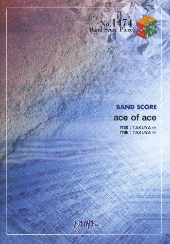 Band piece 1474 ace of ace by UVERworld (BAND SCORE PIECE)