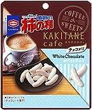 亀田製菓 亀田の柿の種ホワイトチョコ 35g×12袋