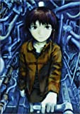 Serial Experiments Lain - Boxed Set