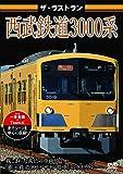 �U�E���X�g���� �����S��3000�n[VKL-047][DVD]