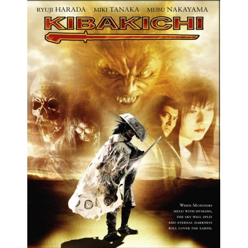 Кибакичи: Одержимый дьяволом / Kibakichi: Bakko-yokaiden / Kibakichi / Werewolf Warrior (Томо Харагути / Tomoo Haraguchi) [2004, Япония, фэнтази, самурайский ужастик, DVDRip]