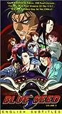 echange, troc Blue Seed 3 [VHS] [Import USA]