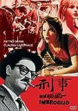 刑事 [DVD] 北野義則ヨーロッパ映画ソムリエのベスト1960年