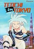echange, troc Tenchi in Tokyo - A New Friend [Import USA Zone 1]