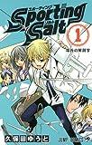 Sporting Salt 1 (ジャンプコミックス)