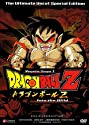 Dragon Ball Z Poster Movie B 11x17