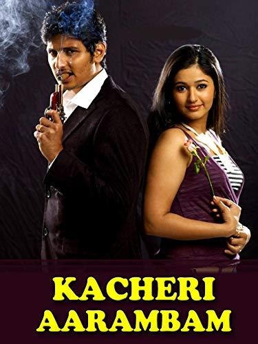 Kacheri Arambam on Amazon Prime Video UK
