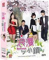 Romance Town Korean Tv Drama Dvd Ntsc All Region Korean Audio With English Sub 5 Dvds With 20 Episodes