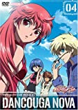 Amazon.com: Dancouga Box 01 (Eps 01-22) (4 Dvd): Seiji Okuda: Movies