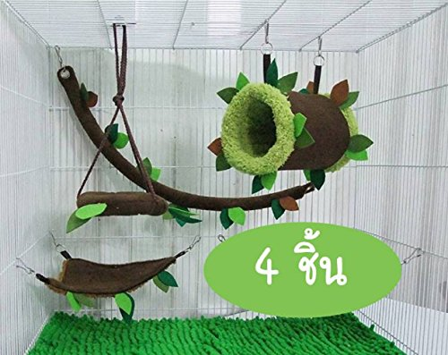 4 piece KPS Sugar Glider Cage Set Forest Pattern (Go Figure Dried Fruit compare prices)