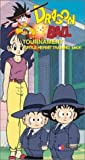 echange, troc Dragon Ball Z: World Tournament - Turtle Train [VHS] [Import USA]