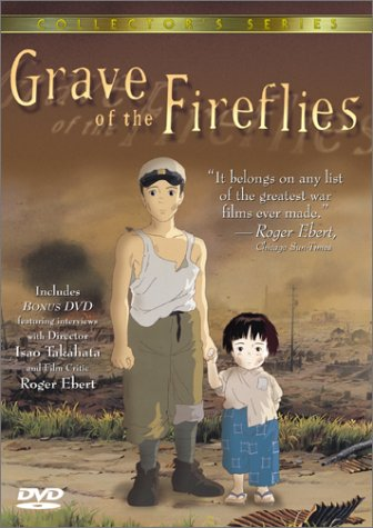 Grave of Fireflies [DVD] [Import]