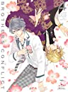 BROTHERS CONFLICT 第4巻(初回限定版) [Blu-ray]