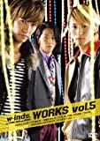 w-inds.WORKS vol.5