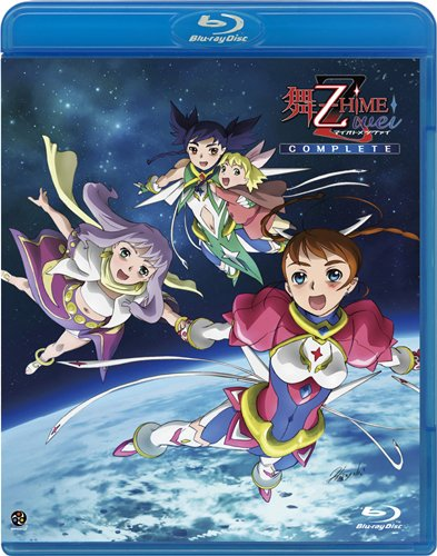 舞-乙HiME Zwei COMPLETE [Blu-ray]