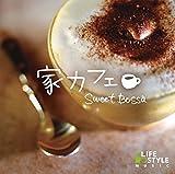 家カフェ~スウィート・ボッサ