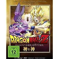 Dragonball Z - Kampf der