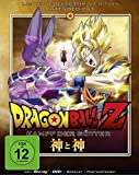 DVD & Blu-ray - Dragonball Z - Kampf der G�tter [Blu-ray] [Limited Collector's Edition]