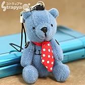 StrapyaNext 赤いネクタイ ちいさなクマのお父さん。I Love Papaベアマスコットストラップ(ブルー)