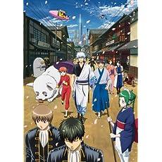 銀魂' 08 [DVD]