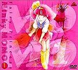 魔法のプリンセス ミンキーモモのアニメ画像