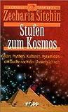 Stufen zum Kosmos. Die Chroniken des Planeten Erde (393021959X) by Zecharia Sitchin