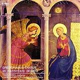 グレゴリオ聖歌 クリスマスのミサ曲