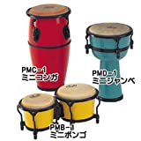 Pearl/パール PMC-1 + PMD-1 + PMB-1 ミニコンガ、ジャンベ、ボンゴ 3点セット