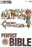 CHRONO TRIGGER PERFECT BIBLE (V JUMP BOOKS)