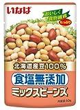 いなば 食塩無添加 北海道産ミックスビーンズ 50g×5個
